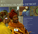 Muslim Center of Detroit