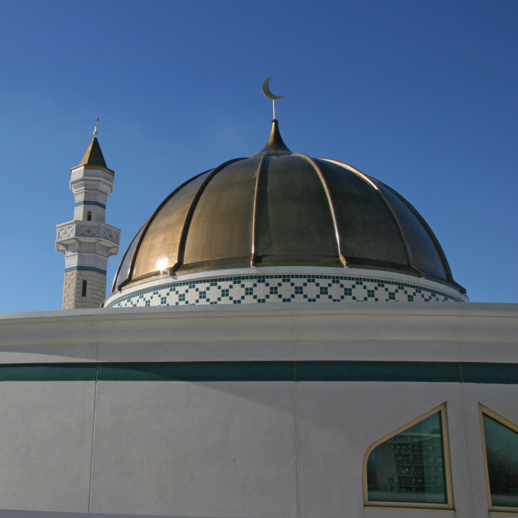 Minaret and dome, Islamic Center of America.