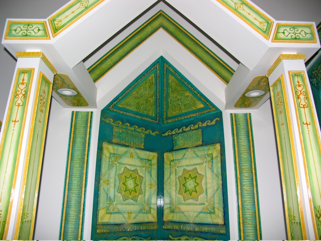 Mihrab decorated with calligraphy, American Muslim Center.