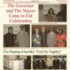 <em>The Muslim Journal</em>.