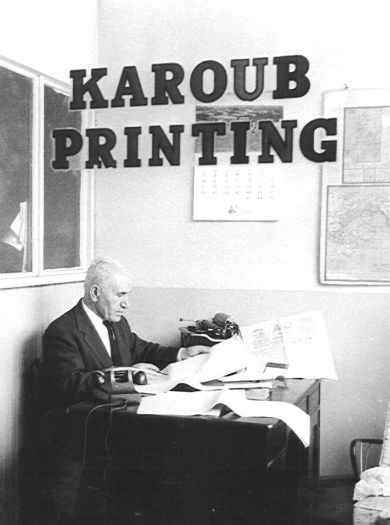 Imam Hussien Karoub at work. Courtesy of Carl Karoub.