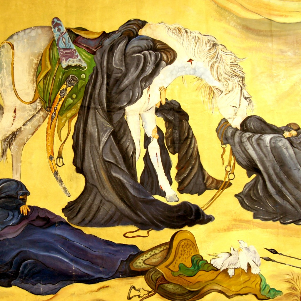 Painting of the martyrdom of Imam Hussein, Karbala Islamic Education Center.
