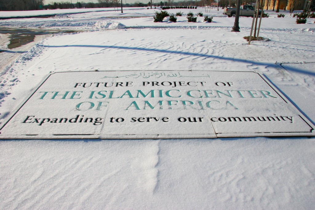 Future site of the Islamic Center of America.