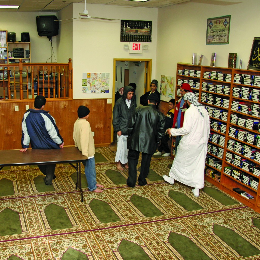 Library and media center, American Moslem Society.
