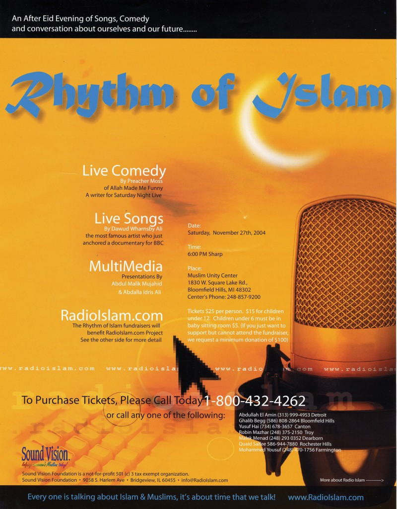 Rhythm of Islam
