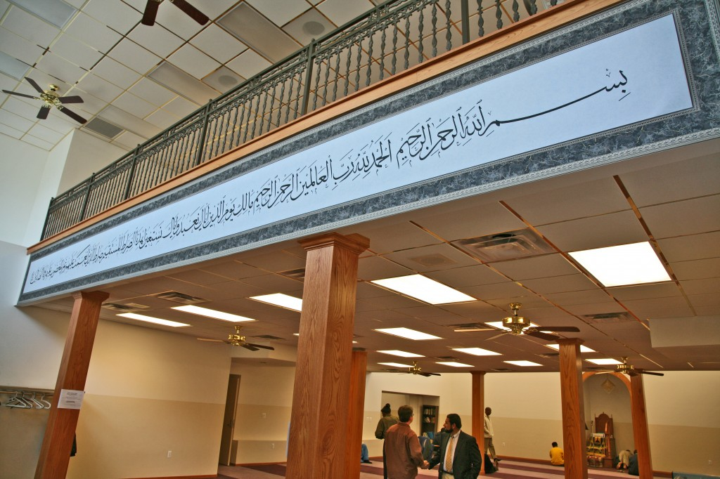 Stone al-Fatiha carving, University Islamic Center of Detroit.