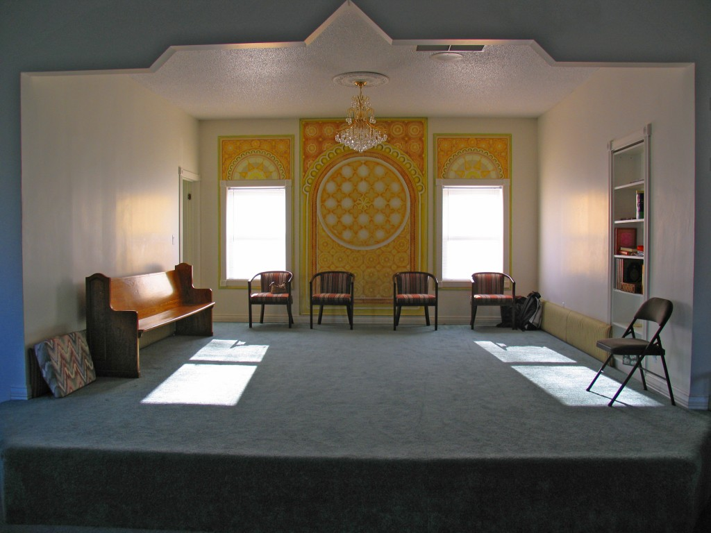 Women's prayer space, American Muslim Center,